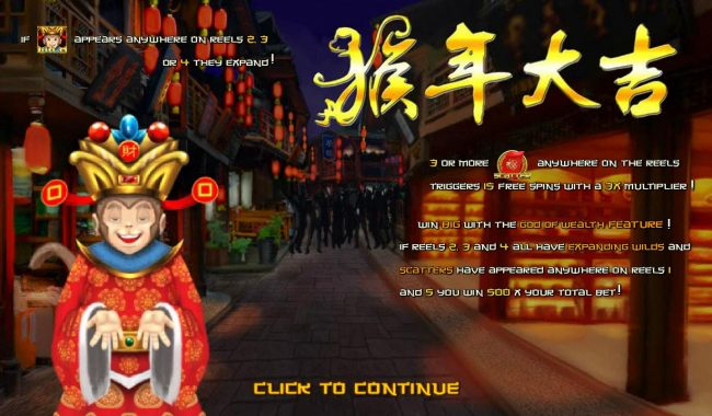 Images of Year of the Monkey