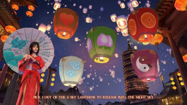 Pick 1 lantern to reveal a prize