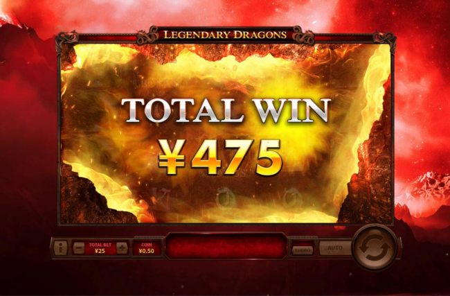 475 coin total win